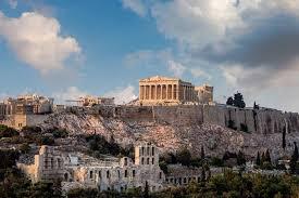 Atene images